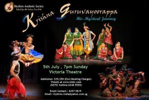 Guruvayoorappa Poster